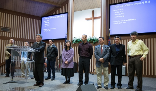 What Do We Expect of Church Life? 我們期待的教會生活是什麼? This year, we did more things as one church together......這一年,我們以合一教會的方式一起做了更多的事工......