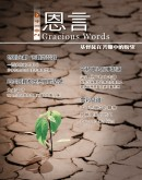 issue_2014_2-web